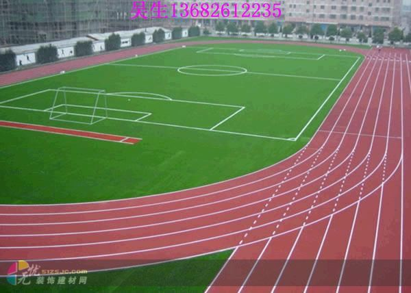 塑胶跑道聚氨酯pu跑道 深圳市鸿川星科技有限公司作品 效果图,实