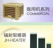 福建兢辉环保科技有限公司